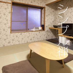 6Jyo and room