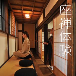 座禅体験(日曜日:朝)