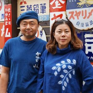 夢を育する:藍染洋服・小物ならこちら 藍染市場 の 田中さん