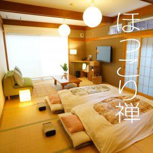 14畳のお部屋