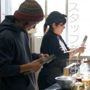 禅の湯の料理はプロの指導によりスタッフが全力で作ってます