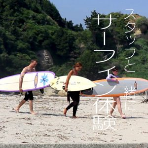 Trying to surf with surfer staff of the Zen of hot water?