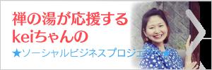 bn_keichan
