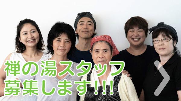 bn_staff01