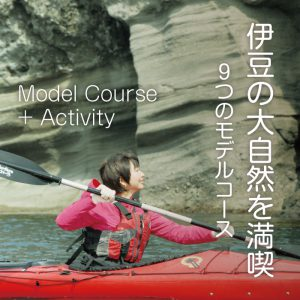 Weekend adventure trip<br>Activities Model Course