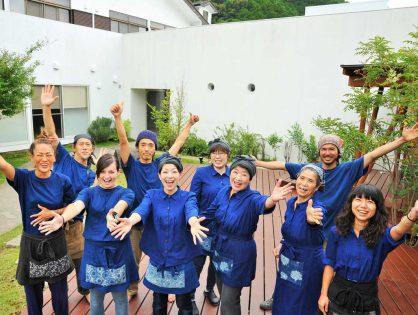夢を育する:禅の湯 スタッフ募集します! (2018年8月29日)